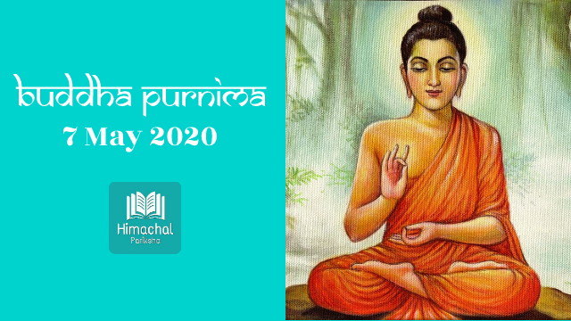 Buddha Purnima (Budha Jayanti) - 7th May - Himachal Pariksha