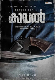 Kaaval First Look Poster