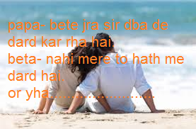 Best Funny Romantic Love Quotes And Jokes In Hindi