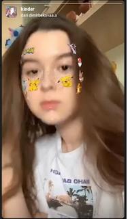 Kinder filter instagram | Cara mendapatkan filter Kinder instagram