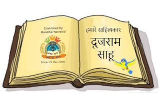 महकती धरा  को प्रदुषण से बचाना होगा (mahakati dhara ko pradushan se bachaana hoga)