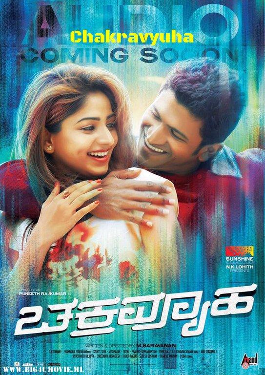 Chakravyuha (2016) Hindi Dubbed 480p HDTv Rip x264 300MB