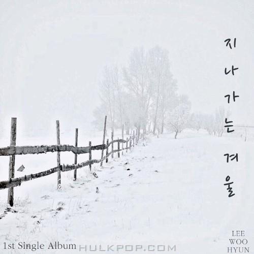 Lee Woo Hyun – 지나가는 겨울 – Single
