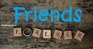 forever friends thank you dp image