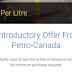 Petro Canada与RBC的合作优惠