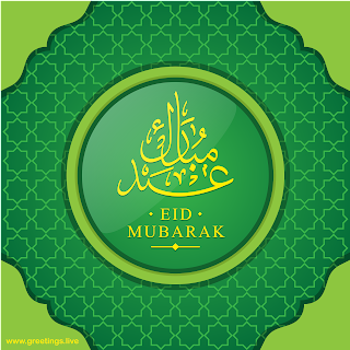 Ramadan Festival greetings cards Eid Mubarak Islamic background design