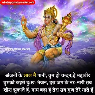 hanuman ji image download