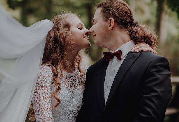 Patrycja i Piotr - Reportaż Ślubny 31.08.2019