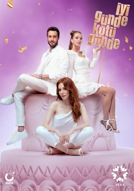 اعلان الحلقة الأولى من مسلسل في اليوم الجيد والسيئ.