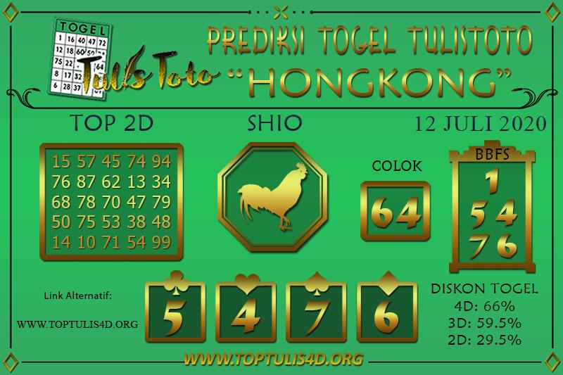 Prediksi Togel HONGKONG TULISTOTO 12 JULI 2020