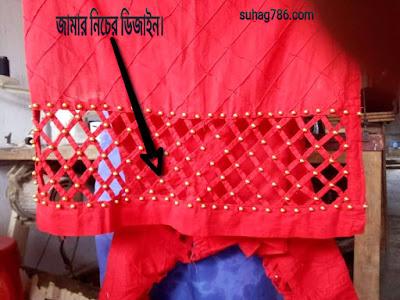 Salwar design 2020 Girl in Pakistan,