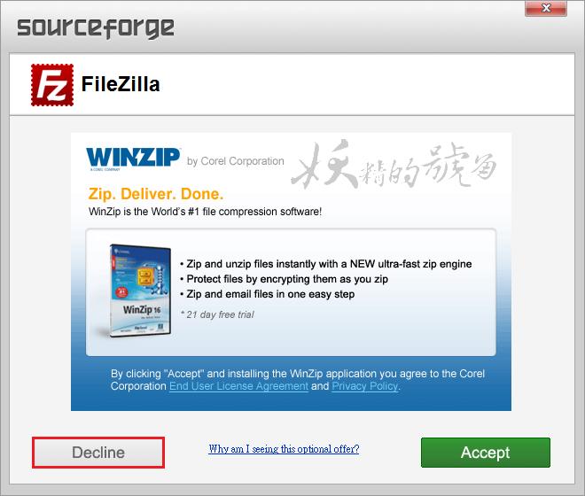 %E5%9C%96%E7%89%87+002 - FileZilla 3.7.3 最受歡迎的FTP上傳工具