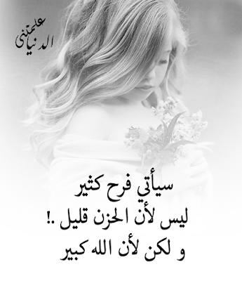 النهايه يبقى بجانبكك يحبكك 16998732_22434046492