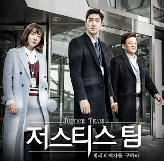 Drama Korea Justice Team
