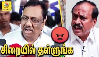 EVKS Slams H Raja's Supreme Court Issue | Thirumavalavan
