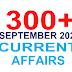 300+ September 2021 Current Affairs Quiz Questions PDF Download