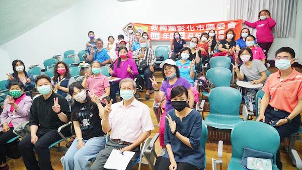 救國團彰化市團委會研習 茶藝講座認識茶文化