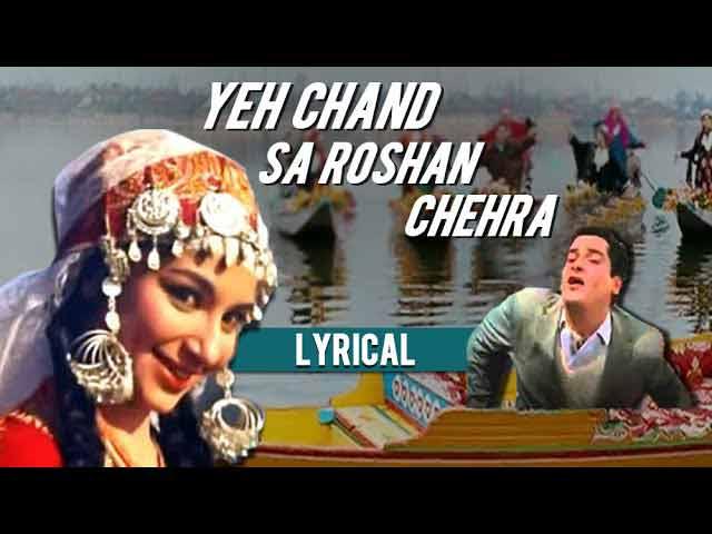 Chand sa roshan chehra lyrics l Singer l Mohammad Rafi