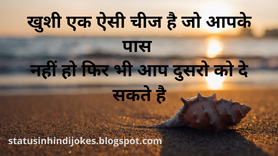 romantic-shayari-in-hindi-images