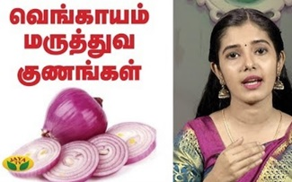 Health Benefits of Onion | Nutrition Diary | Adupangarai | Jaya Tv