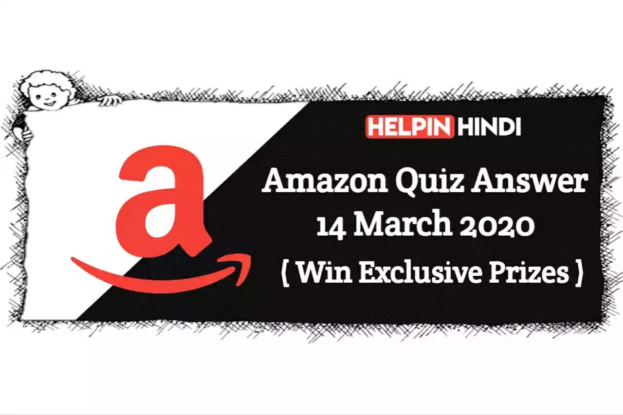 Amazon Quiz 14 March 2020 Answer ( Lenovo Legion Gaming Laptop )