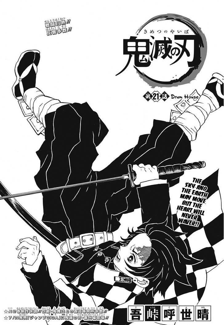 DEMON SLAYER: KIMETSU NO YAIBA CHAPTER 21 1