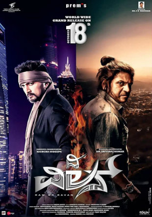 The Villain 2018 Full Hindi Dubbed Movie Download