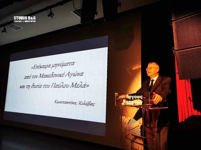 Μνήμες του Μακεδονικού αγώνα και τη θυσία του Παύλου Μελά αναβίωσαν στο Άργος (βίντεο)