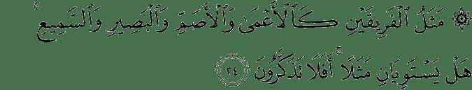 Surat Hud Ayat 24