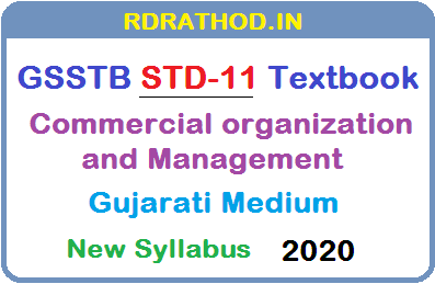 GSSTB Textbook STD 11 Commercial organization and Management