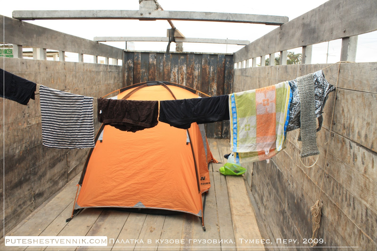 Палатка в кузове грузовика