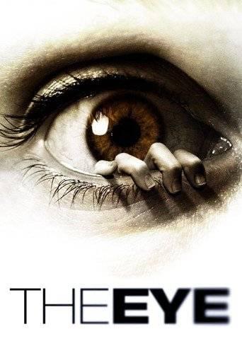 The Eye (2008) ταινιες online seires oipeirates greek subs