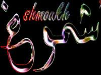 shmoukh, shomokh, chomokh, chmokh, شموخ,