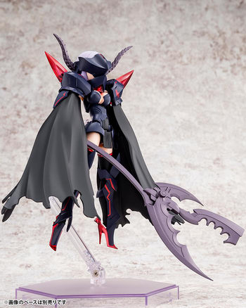 Megami Device - Bullet Knights Executioner 1/1