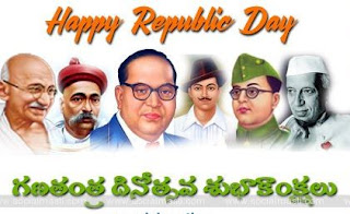 happy republic day message images in telugu
