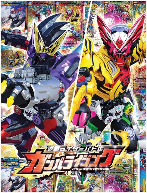 Kamen Rider Zi-O OOO Armor & Geiz Genm Armor New Images!