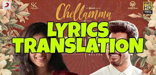 Chellamma Lyrics in English | With Translation | – Doctor | Anirudh, Jonita Gandhi