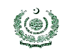 Latest Jobs in Federal Public Service Commission FPSC Apply online June 2021