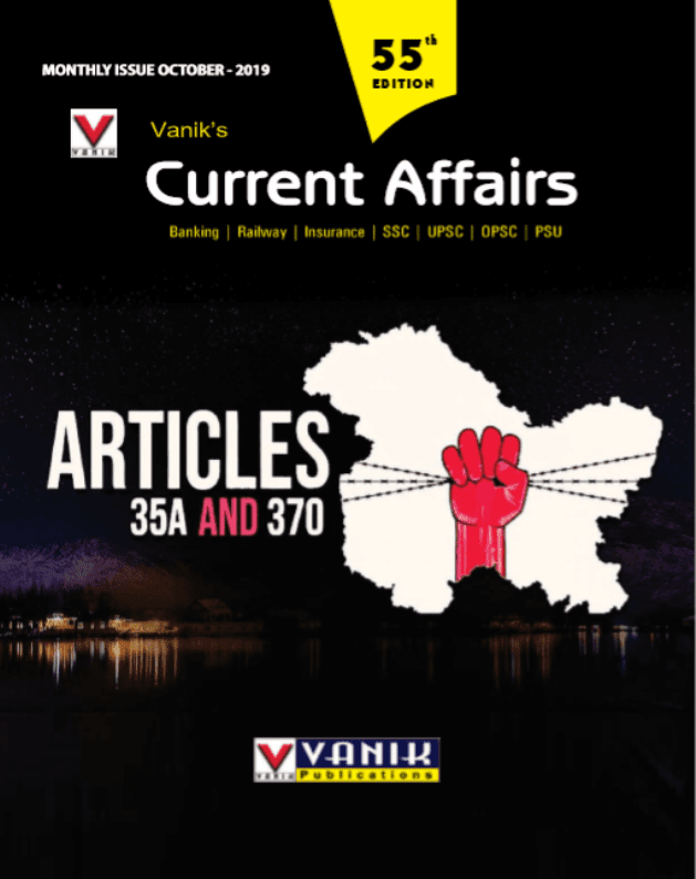 VANIK-Monthly-Current-Affairs-October-2019-For-All-Competitive-Exam-PDF-Book