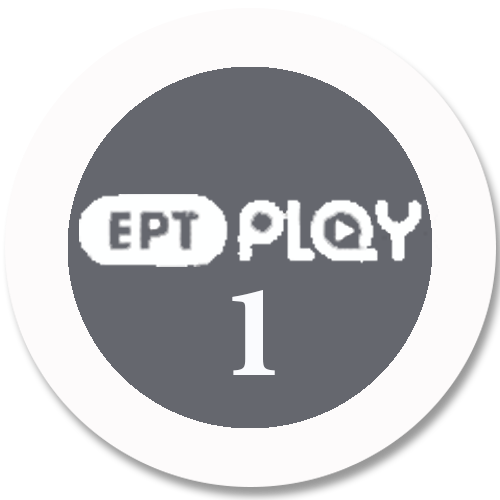 https://webtv.ert.gr/ert-play-live/