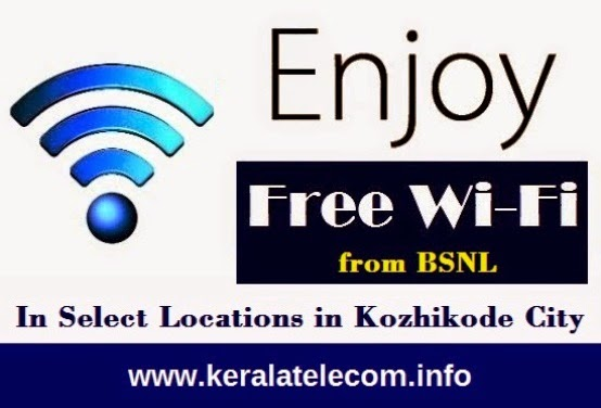 kozhikode-city-to-get-WiFi-connectivity-from-bsnl-in-10-select-locations