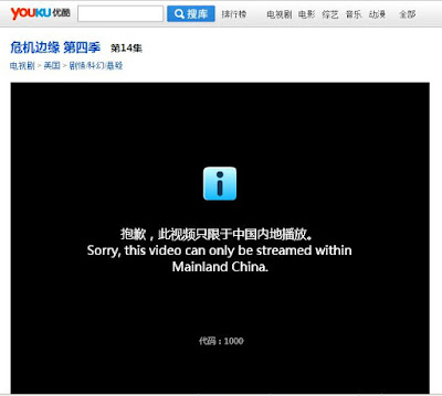 Bypass Youku's geographic restrictions Mainland China VPN