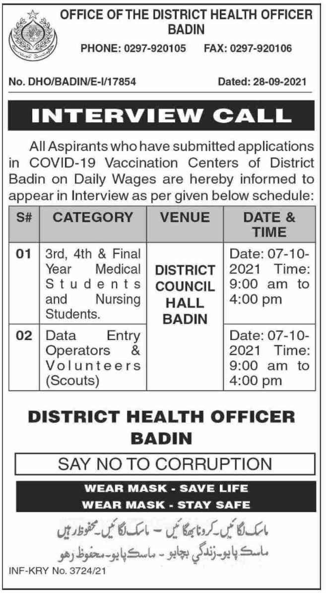 District Health Officer DHO Badin Jobs Interview 2021