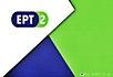 webtv.ert.gr/ert2-live