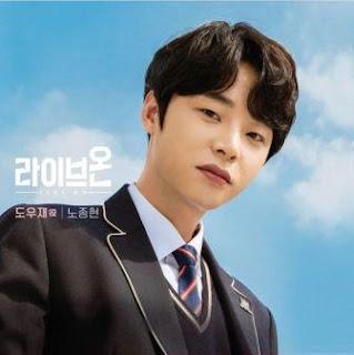 nama pemeran Do Woo Jae drakor live on