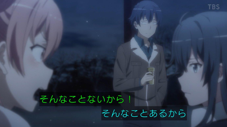 Oregairu Season 3 - Episode 1