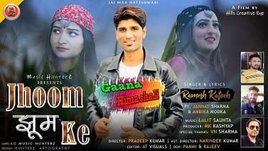 Jhoom Jhoom Ke mp3 Song download | Ramesh Katoch ~ Gaana Himachali