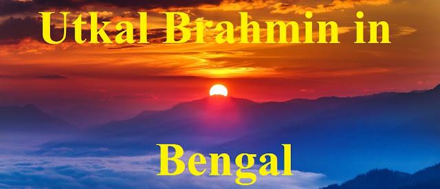 Utkala Brahmin : उत्कल ब्राह्मण: ଉତ୍କଳ