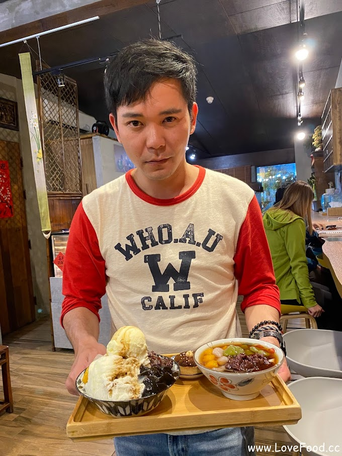 高雄鼓山-東門茶樓-視覺滿分的中式冰品與甜點店-dong men cha lou