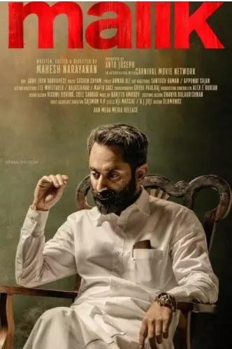 Malik Movie Review and Spoilers - IMDb Rating, Download